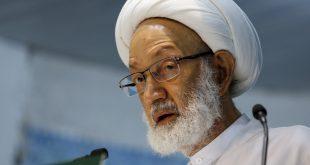 Shia Rights Watch _Isa Qasem