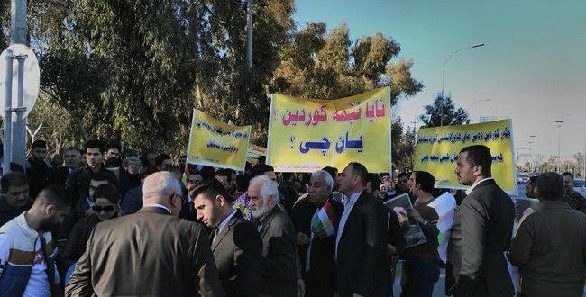 شيعة رايتس ووتش: ممارسات عنصرية تمارس ضد الشيعة الفيليين في اربيل